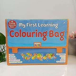 Pegasus Colouring Books For Kids