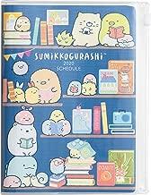 San-X Sumikko Gurashi Schedule Diary Notebook (Pocket) B6 (Sumikko Gurashi 2020)