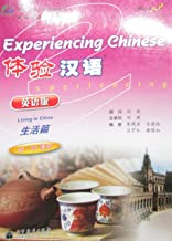 Experiencing Chinese-Living in China (English and Chinese Edition)