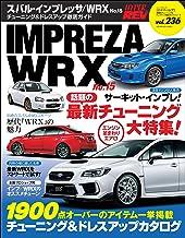 表紙: ハイパーレブ Vol.236 スバル・インプレッサ/WRX No.15 ハイパーレブ   三栄