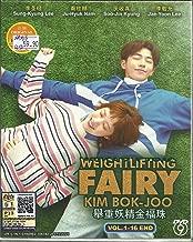 WEIGHTLIFTING FAIRY KIM BOK-JOO - COMPLETE KOREAN TV SERIES ( 1-16 EPISODES ) DVD BOX SETS