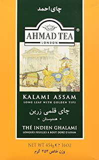 Ahmad Tea London Kalami Assam Loose Tea, 16oz/454g, Brown