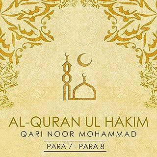 Al Quran Ul Hakim Para, Pt. 7