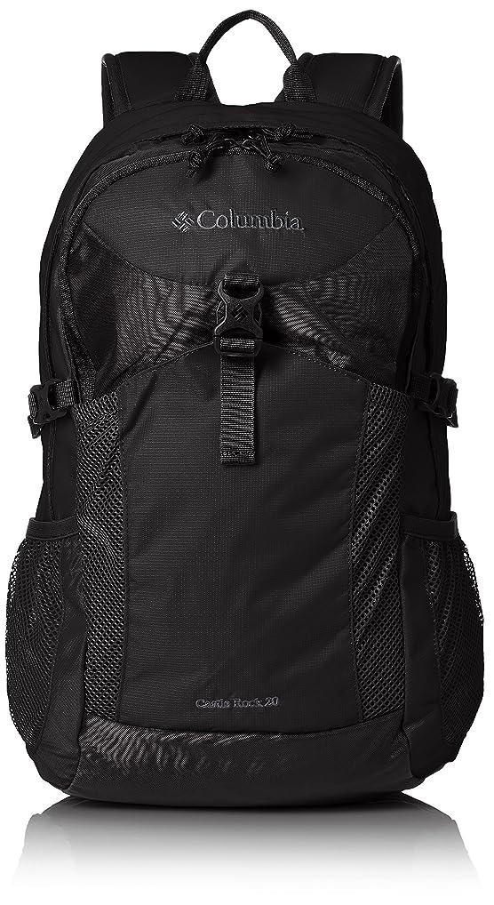ペアセッションカトリック教徒[コロンビア] Castle Rock 20L Backpack II PU8185-010