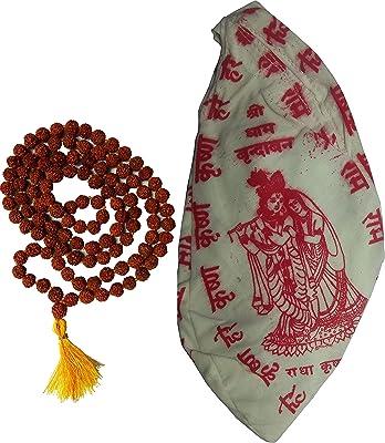 Hare Krishna White Printed Bead Bag With Rudraksh Mala - 5 Mukhi Rudraksh Mala With Gomukhi Bag - Jaap Mala Bag - Chanting Bag - Jaap Bag (Combo)
