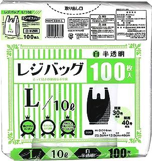 日本技研工業 レジバッグ 白半透明 L エンボス加工 100枚 幅25.5×奥行(マチ)13.5×高さ48cm 0.014mm ゴミ袋 ポリ袋