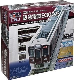 KATO Nゲージ スターターセット 阪急電鉄9300系 10-009 鉄道模型 入門セット
