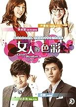 Color of a Woman(Korean drama, NTSC All region)