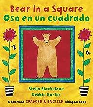 Bear in a Square/Oso en un Cuadrado (Spanish Edition) (Fun First Steps) (Spanish and English Edition)