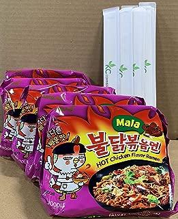 samyang 2x spicy ramen