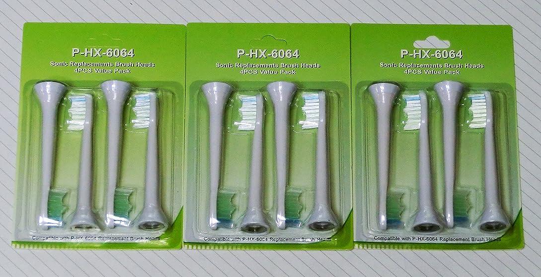 存在する変成器ベックス【3パックセット】フィリップス ソニッケア対応電動歯ブラシ HX6064 4本入り x 3パック 計12本 PHILIPS sonicare 替ブラシ 互換ブラシ