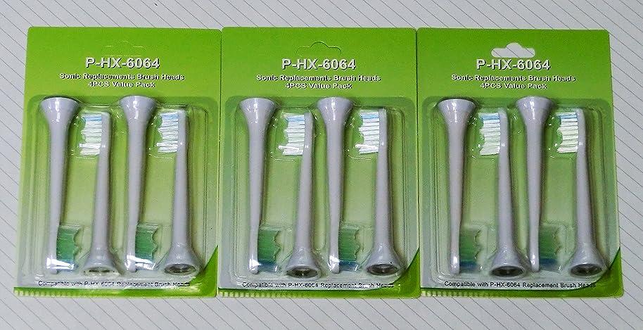 おばさん少年寛容な【3パックセット】フィリップス ソニッケア対応電動歯ブラシ HX6064 4本入り x 3パック 計12本 PHILIPS sonicare 替ブラシ 互換ブラシ