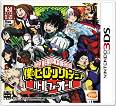 my hero academia 3ds