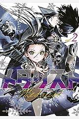 メダリスト(2) (アフタヌーンコミックス) Kindle版
