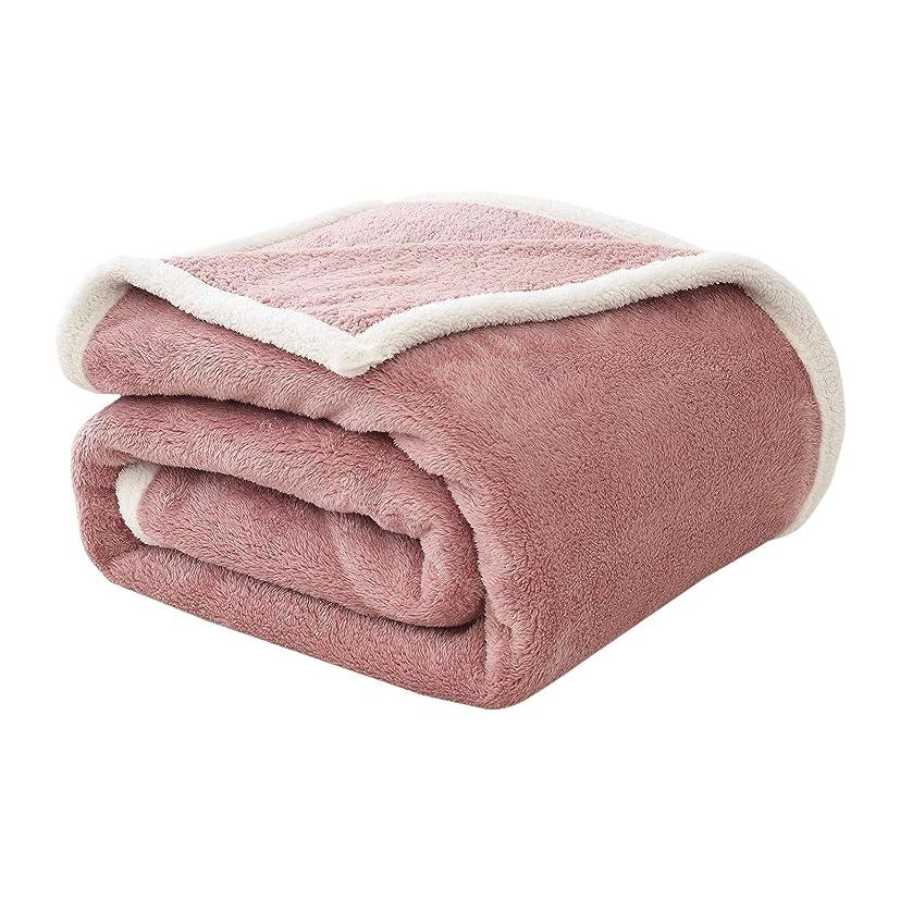 逆説ボーカル太陽フィーナス 毛布 ハーフケット ひざ掛け 2枚合わせ ブランケット シープ調 ボア あったか 洗える ピンク(100×140cm)