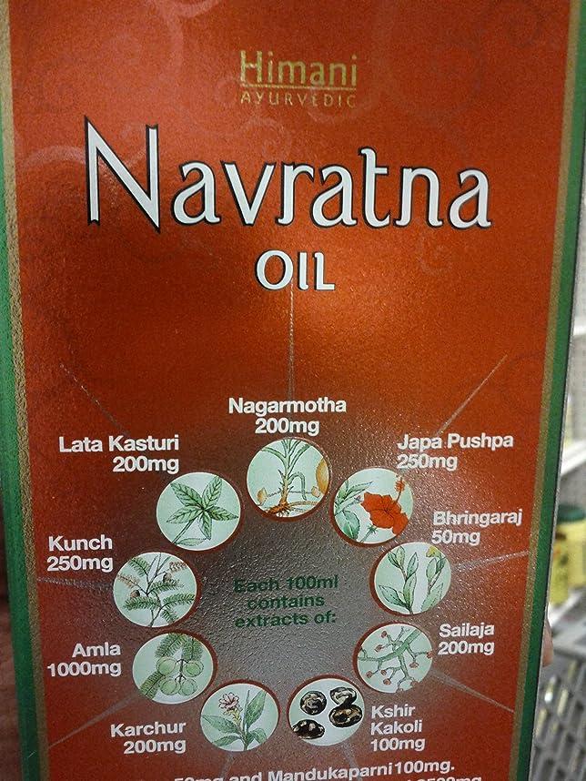 クレタ市民権いじめっ子Himani Navratna Oil 300 MlHimani Navratnaオイル300mlの