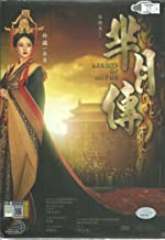 LEGEND OF MIYUE - COMPLETE CHINESE TV SERIES (CHINESE TV SERIES, 1-81 EPISODES, ENGLISH SUBTITLES, PAL VERSION)