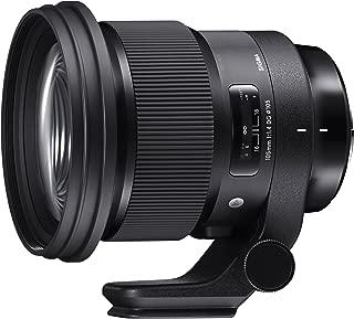 SIGMA 単焦点中望遠レンズ 105mm F1.4 DG HSM | Art A018 CANON-EFマウント用 フルサイズ対応