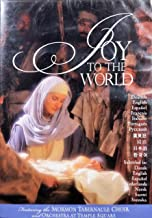 Best joy to the world mormon movie Reviews