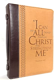 """Bible Cover - """"I Can Do All Things Through Christ"""" Philippians 4:13 – Large Two-Tone Burgundy/Tan"""