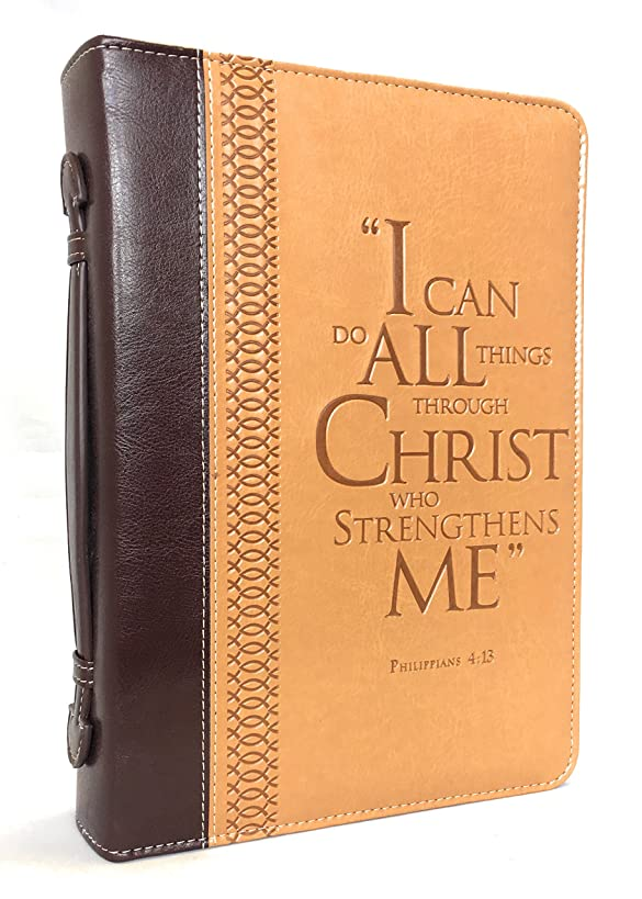 "Bible Cover - ""I Can Do All Things Through Christ"" Philippians 4:13 – Large Two-Tone Burgundy/Tan"