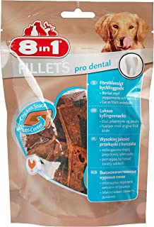 8 in 1 Dental Pro Breath Chicken Fillets for Dogs, Small, White, 112358, 1piece