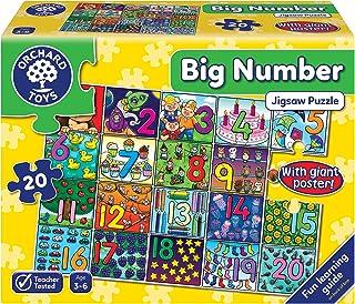لغز بانوراما عدد كبير من ألعاب البستان