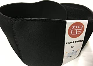 腰ベルト 加圧骨盤腰痛改善ベルトSimpleBelt  マジックテープ装着式:適度に締め付けても緩まず。強弱調整が簡単。 ベルト部10cm腰背部15cmの医療科学に基づいた設計で適度な収縮が骨盤腰をサポートします。 加圧Simple Bel...