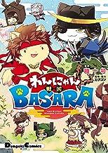 表紙: わんにゃん戦国BASARA (電撃コミックスEX) | 種十号