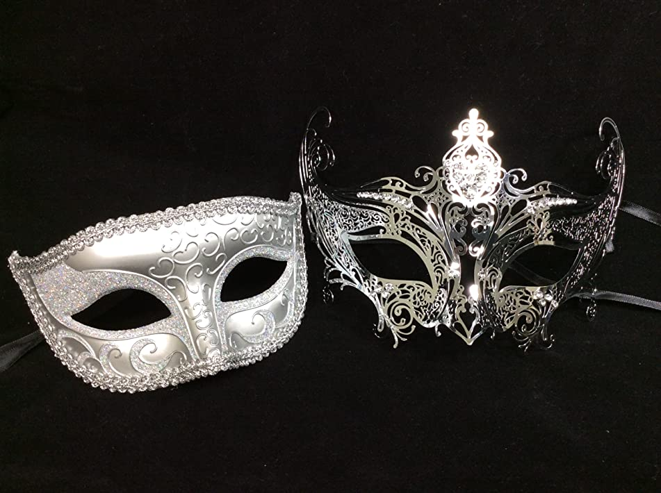His & Hers Masquerade Couples Venetian Design Masks - 2 Piece Silver Colored Set - Perfect Couple Mardi Gras Long Queen Party Halloween Ball Prom