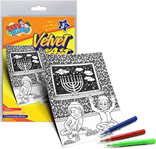 """Izzy 'n' Dizzy Hanukkah Velvet Art Kit - Includes 8"""" x 6"""" Board and 3 Markers (Non-Toxic) - Chanukah Arts and Crafts - Gif..."""