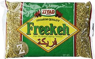 Ziyad Fine Roasted Green Wheat Freekeh, 16 Ounce