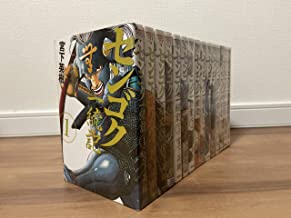 センゴク一統記 コミック 全15巻完結セット (ヤンマガKCスペシャル)