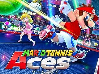 Mario Tennis Aces ゲームプレイ