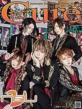 Cure(キュア) Vol.201(2020年6月号)[雑誌]: 巻頭大特集:ν[NEU]/えんそく (キュア編集部)