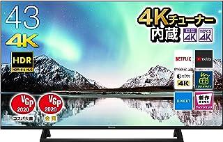 ハイセンス Hisense 43V型 4K 内蔵液晶テレビ NEOエンジン搭載 Works with Alexa 対応 メーカー3年保証 43E6800