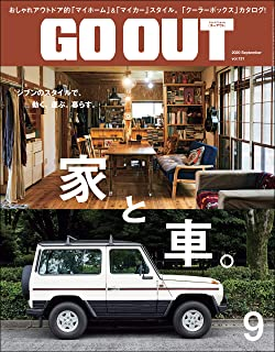 GO OUT (ゴーアウト) 2020年 9月号 [雑誌]