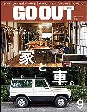 表紙: GO OUT (ゴーアウト) 2020年 9月号 [雑誌]   三栄