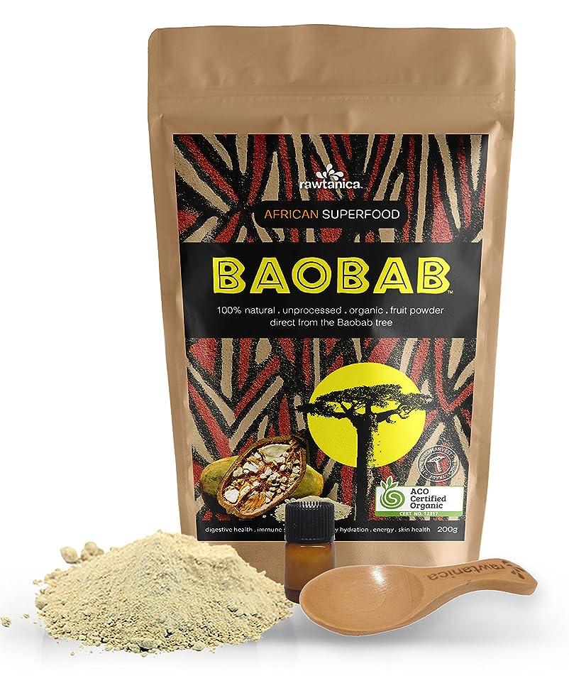 Baobab Fruit Powder - 7oz - 200 Grams, 100% Certified Organic - Raw, Energy Boost, High in Fiber, Antioxidants & Vitamin-C, from Africa (7.0OZ)