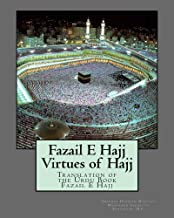 virtues of hajj