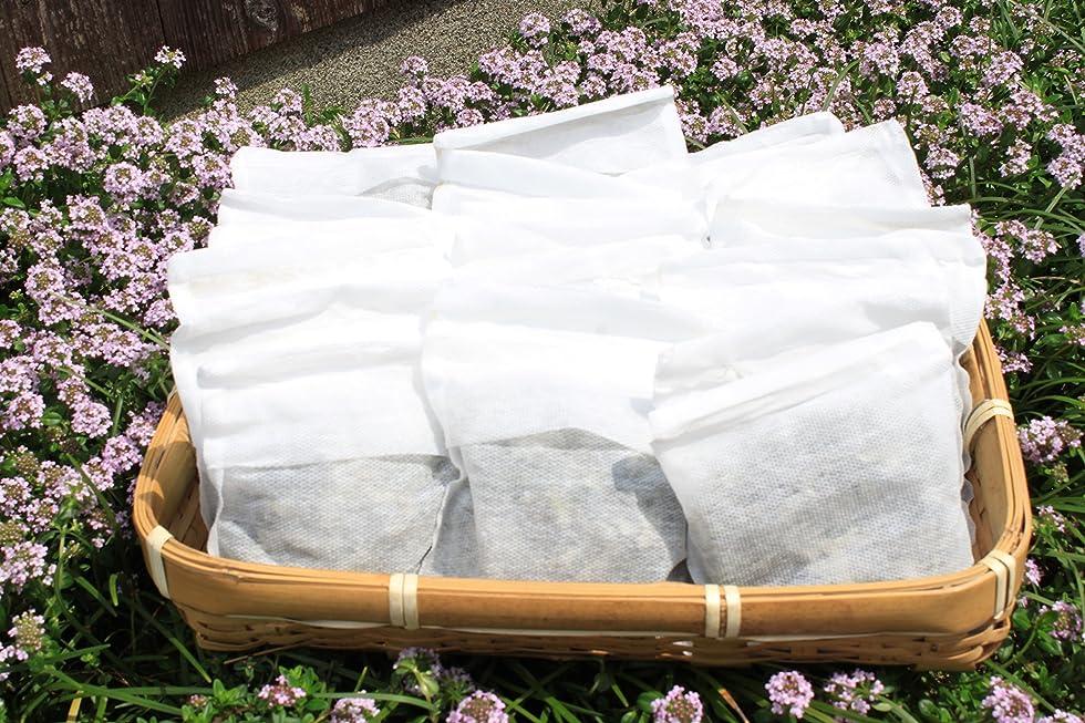 放置サポート簡単な薬草パック よもぎ&ラベンダー&ヒマラヤローズソルト 800g(40g×20P)お風呂用