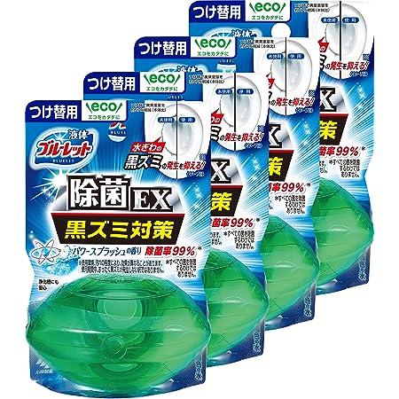【まとめ買い】液体ブルーレットおくだけ除菌EX トイレタンク芳香洗浄剤 詰め替え用 パワースプラッシュ 70ml×4個