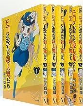 モコと歪んだ殺人鬼ども (KADOKAWA) コミック 1-5巻セット (MFコミックス フラッパーシリーズ)