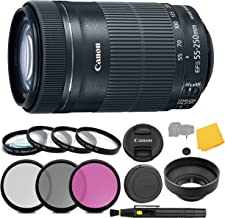 Canon EF-S 55-250mm f/4-5.6 IS STM Lens + 3 Piece Filter Set + 4 Piece Close Up Macro Filters + Lens Cleaning Pen + Pro Accessory Bundle - 55-250mm STM: International Version (No Warranty)