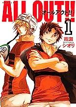 表紙: ALL OUT!!(1) (モーニングコミックス) | 雨瀬シオリ