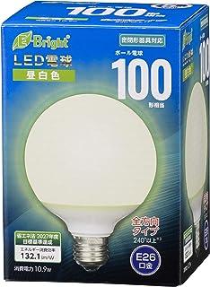 オーム電機 LED電球 ボール球形(100形相当/1440lm/昼白色/G95/E26/全方向配光240°/密閉形器具対応)