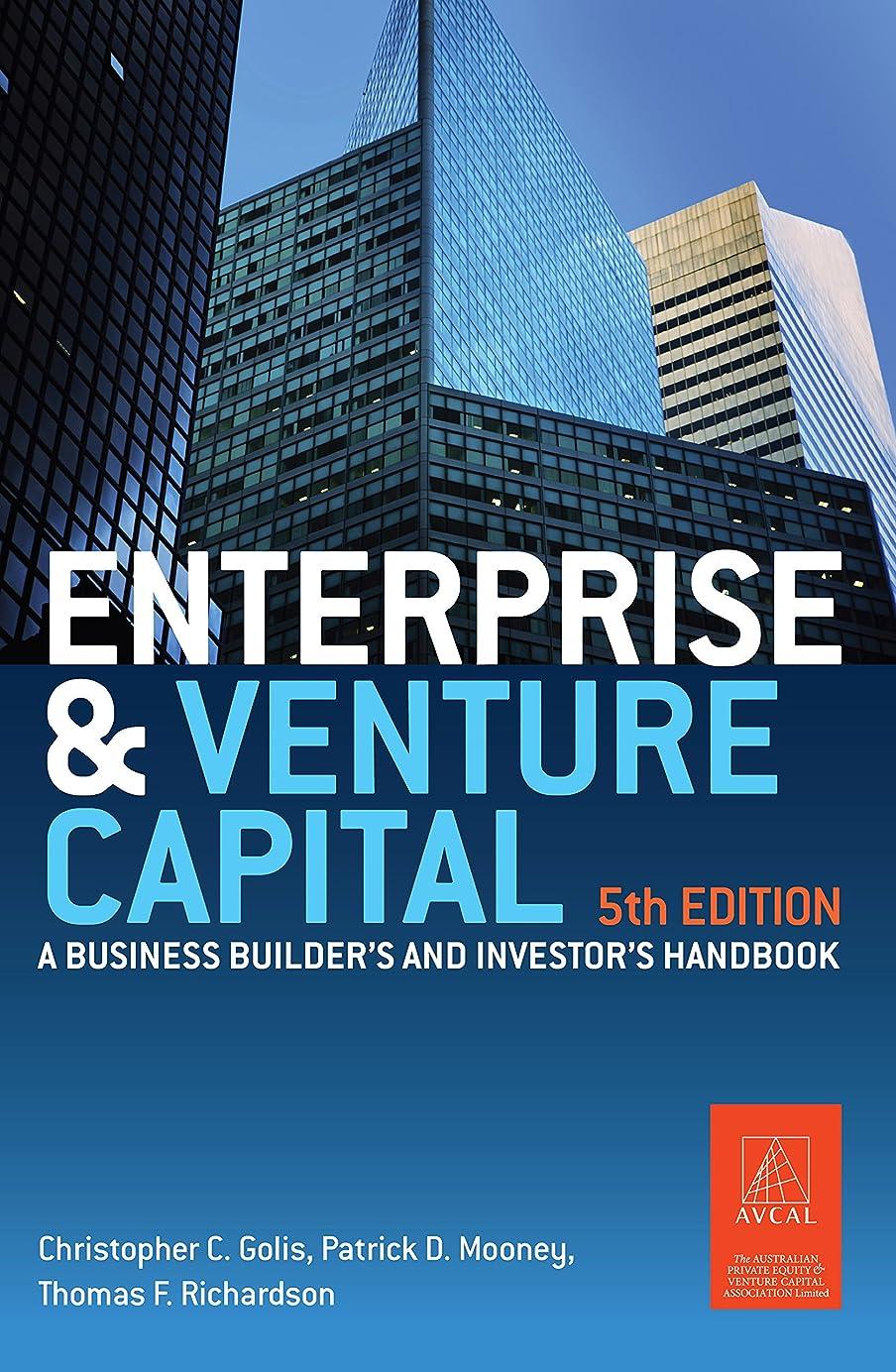 レイプと組むカセットEnterprise and Venture Capital: A business builder's and investor's handbook