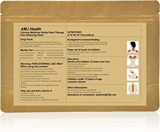 AMJ Pain Relief Patch - 30 Patches Chinese Medicine Herbal Pain Relieving Patch for Neck, Back, Shoulder, Leg, Foot, Arthritis, Muscle, Joint Pain Relief