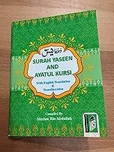 Surah Yaseen And Ayatul Kursi with English Translation & Transliteration