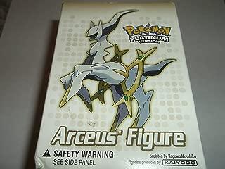Pokemon Arceus Figure Platinum Promotional Premium